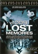 2009 Lost Memories (DVD uncut)