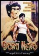 Born Hero (DVD+R uncut)