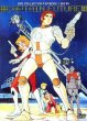 Captain Future Collection 1 - Episode 1-25 (DVD+R)