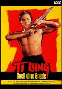 Ti Lung - Duell ohne Gnade (DVD+R uncut)