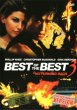 Best of the Best 3 - No Turning Back (DVD+R uncut) Abverkauf